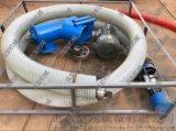 供应小麦电动吸粮机, 带用软管吸粮机