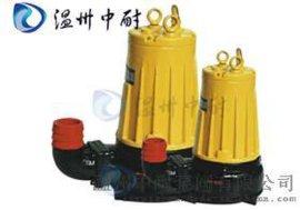 AS、  型撕裂式潜污泵
