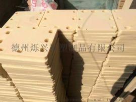 upe托板 高分子聚乙烯托板pvc 塑料砖机用 塑料托板 托板 免烧砖托板 空心砖机托板 塑料托板