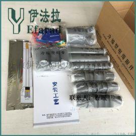 10KV高压三芯户外冷缩终端头 冷缩电缆附件厂