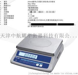 台衡QHW电子计重秤 台衡惠而邦 打印 电子称 0-30kg电子秤