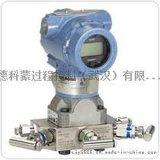 罗斯蒙特3051CG1A22A1AB4M5DFHR5压力变送器