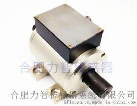 LZ-DN1旋转型扭矩传感器