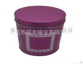 铁盒厂家直销椭圆形精美牛轧糖铁罐 素色马口铁茶叶罐 饼干罐