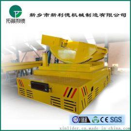 钢包车称重系统无线传输系统电动平板车厂