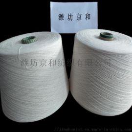 环锭纺纯棉纱40支 C40s  40支棉纱线