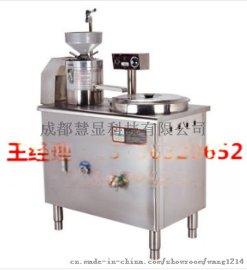 恒联商用电热豆浆机价格—成都分公司