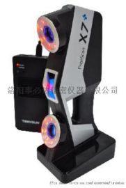 北京天远FreeScan Plus 无线激光手持三维扫描仪