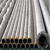 水冷电缆石棉橡胶管/石棉橡胶管/服务优良
