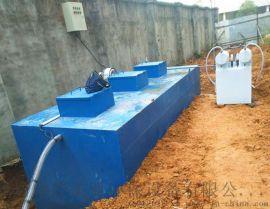 养猪场污水处理设备固液分离技术