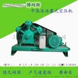 PET吹瓶機專用空壓機 食品機械配套空壓機,3.0Mpa(30公斤)中高壓活塞式空壓機 性能穩定 價格實惠