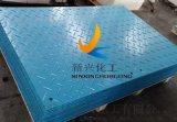 坡道防滑铺路板专业厂家现货供应