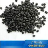 厂家供应PP再生塑料颗粒,注塑,压板用 黑色PP再生颗粒