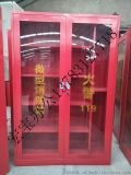 專業定製多功能有機玻璃安全消防櫃消防器材櫃13783127718