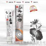 韩冠国际 牙稻素草木灰牙膏