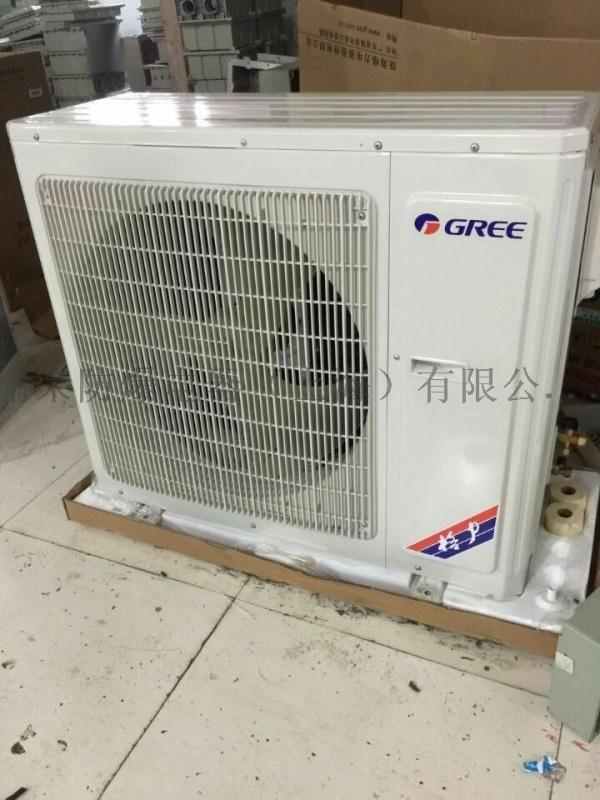 上海渝荣专业防爆空调定做
