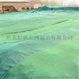 柔性防尘盖土网,煤场防尘网,盖土网遮阳网