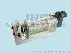 烟台江海磨屑金属屑物料挤干机脱油机