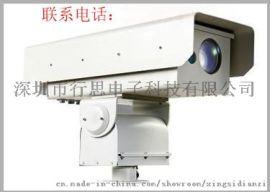 远望激光昼夜摄像机(晚上3公里,白天10公) 激光夜视仪