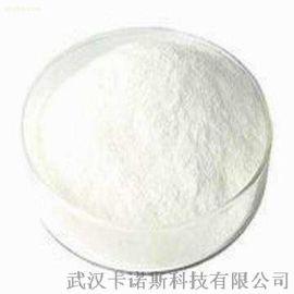 湖北油酸酰胺生产厂家/现货直供