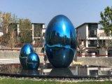 工艺品抽象不锈钢椭圆球公园小区商场工艺品摆件
