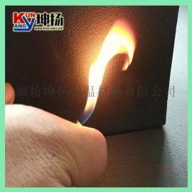 國標難燃B1級橡塑絕熱保溫材料 國標B1級橡塑保溫板
