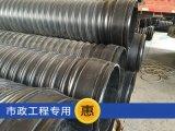 驻马店聚乙烯钢带增强波纹管, 500钢带波纹管