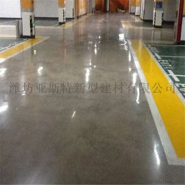 潍坊混凝土固化地坪 水泥地面硬化处理 亚斯特建材