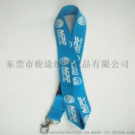厂家销售单面印刷热转印手机挂绳工作卡绳子