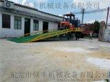 东莞移动式登车桥 移动式装卸货平台