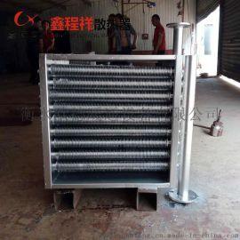 厂家供应工业烘干型翅片管散热器