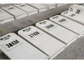 浙江丽水玻璃钢标志桩 玻璃钢标识牌可按要求制作