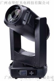 华灯光电CL-BM600防水摇头光束图案灯