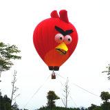 热气球订做 载人热气球 自由飞行俱乐部异型热气球