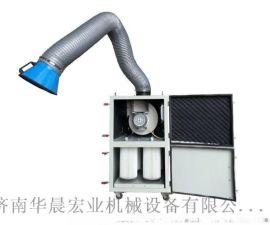 小型可移动脉冲焊烟净化器经济型焊烟净化器