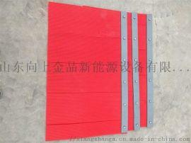 内蒙古 皮带机导料槽防尘帘 输送带挡煤帘