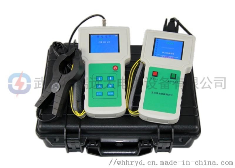 直流系統接地故障測試儀-接地故障測試儀