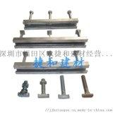 预埋钢板镀锌优质--清远建筑预埋件优惠订货从速