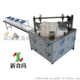 新食尚多功能米通自动成型机