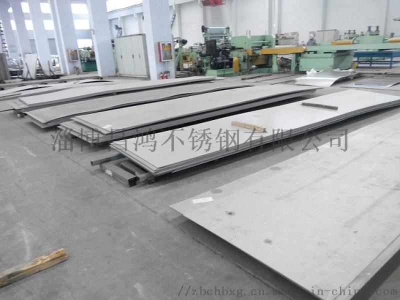 山东310s不锈钢板 工业板 薄板 热轧不锈钢板