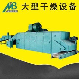 带式化学污泥滤饼烘干机 大型工业用 运行稳定