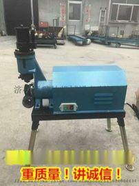 百瑞达带限位器 50-300衬塑管滚槽机压槽机