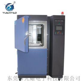 108L冷熱衝擊 深圳冷熱 二廂式冷熱衝擊試驗箱