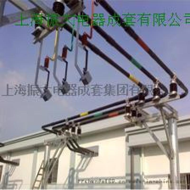 上海振大复合绝缘管型高压母线厂家定制