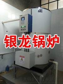定西平凉KS-1000-24D双胆电开水锅炉画册