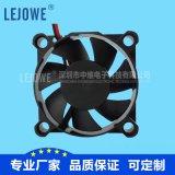 LEJOWE4510散熱風扇 直流風扇