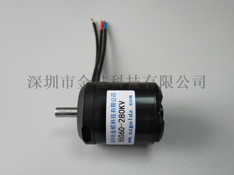 外转子电动工具无刷电机马达,电钻打磨机角磨机电机