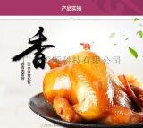 四川嘉州紫燕百味雞怎麼加盟學習