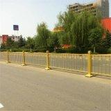 黄金护栏,黄金道路护栏