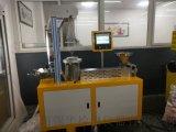實驗室小型吹膜機,PP塑料吹膜機